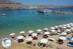 Lindos Rhodes - Island of Rhodes Dodecanese - Photo 956 - Photo GreeceGuide.co.uk