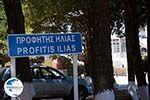 Profitis Ilias Rhodes - Island of Rhodes Dodecanese - Photo 1204 - Photo GreeceGuide.co.uk