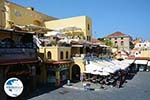 Rhodes town - Rhodes - Island of Rhodes Dodecanese - Photo 1733 - Photo GreeceGuide.co.uk