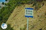 Siana Rhodes - Island of Rhodes Dodecanese - Photo 1759 - Photo GreeceGuide.co.uk