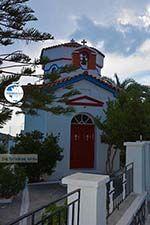 Chora Samos | Greece | Photo 6 - Photo GreeceGuide.co.uk