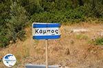 The beaches Kampos Samos and Votsalakia Samos   Greece Photo 3 - Photo GreeceGuide.co.uk