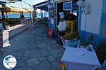 Kokkari Samos | Griekennland | Photo 11 - Photo GreeceGuide.co.uk