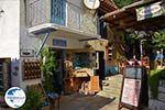 Manolates Samos   Greece   Photo 29 - Photo GreeceGuide.co.uk