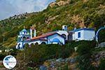 Marathokampos Samos | Greece | Photo 8 - Photo GreeceGuide.co.uk