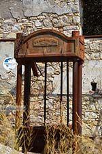 Mavratzei Samos | Greece | Photo 29 - Photo GreeceGuide.co.uk