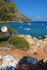 Mourtia Samos | Greece | Photo 14 - Photo GreeceGuide.co.uk