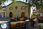 Mytilinioi Samos | Greece | Photo 1 - Photo GreeceGuide.co.uk