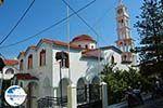 Mytilinioi Samos   Greece   Photo 9 - Photo GreeceGuide.co.uk