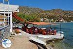 Psili Ammos Mykali Samos | Greece | Photo 16 - Photo GreeceGuide.co.uk