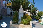 Pythagorion Samos | Greece | Photo 00009 - Photo GreeceGuide.co.uk