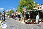 Pythagorion Samos   Greece   Photo 00061 - Photo GreeceGuide.co.uk