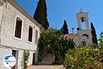 Panagia Spiliani Pythagorion Samos | Greece | Photo 00073 - Photo GreeceGuide.co.uk
