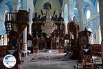 Timios Stavros monastery   Mavratzei Samos   Photo 9 - Photo GreeceGuide.co.uk