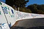 Vourliotes Samos | Greece | Photo 1 - Photo GreeceGuide.co.uk
