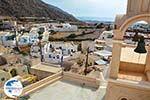 Emporio Santorini | Cyclades Greece | Photo 31 - Photo GreeceGuide.co.uk
