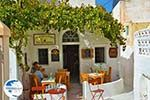 Emporio Santorini | Cyclades Greece | Photo 53 - Photo GreeceGuide.co.uk