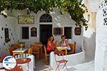 Emporio Santorini | Cyclades Greece | Photo 59 - Photo GreeceGuide.co.uk
