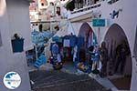 Fira Santorini | Cyclades Greece  | Photo 0051 - Photo GreeceGuide.co.uk