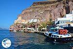 Fira Santorini   Cyclades Greece    Photo 0073 - Photo GreeceGuide.co.uk