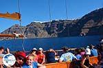 Fira Santorini | Cyclades Greece  | Photo 0083 - Photo GreeceGuide.co.uk