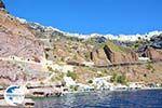 Fira Santorini | Cyclades Greece  | Photo 0101 - Photo GreeceGuide.co.uk
