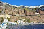 Fira Santorini | Cyclades Greece  | Photo 0104 - Photo GreeceGuide.co.uk