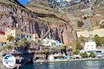 Fira Santorini   Cyclades Greece    Photo 0106 - Photo GreeceGuide.co.uk