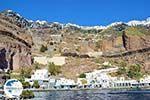Fira Santorini | Cyclades Greece  | Photo 0110 - Photo GreeceGuide.co.uk