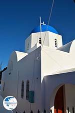 Firostefani Santorini | Cyclades Greece  | Photo 0061 - Photo GreeceGuide.co.uk