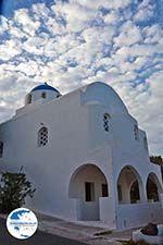 Imerovigli Santorini | Cyclades Greece  | Photo 0071 - Photo GreeceGuide.co.uk