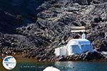 Palia and Nea Kameni Santorini | Cyclades Greece  | Photo 72 - Photo GreeceGuide.co.uk