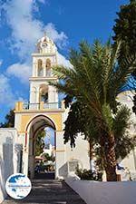 Megalochori Santorini | Cyclades Greece | Photo 6 - Photo GreeceGuide.co.uk