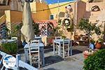 Megalochori Santorini | Cyclades Greece | Photo 55 - Photo GreeceGuide.co.uk