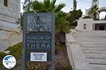 Museum Fira Santorini | Cyclades Greece | Photo 3 - Photo GreeceGuide.co.uk