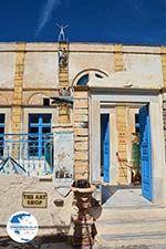 Oia Santorini | Cyclades Greece | Photo 1116 - Photo GreeceGuide.co.uk