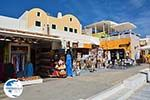 Oia Santorini | Cyclades Greece | Photo 1138 - Photo GreeceGuide.co.uk