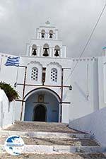Pyrgos Santorini | Cyclades Greece | Photo 154 - Photo GreeceGuide.co.uk