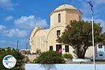 Pyrgos Santorini | Cyclades Greece | Photo 155 - Photo GreeceGuide.co.uk