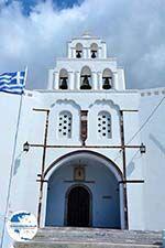 Pyrgos Santorini   Cyclades Greece   Photo 157 - Photo GreeceGuide.co.uk