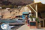 Red Beach Akrotiri Santorini | Cyclades Greece | Photo 208 - Photo GreeceGuide.co.uk