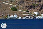Thirasia Santorini | Cyclades Greece | Photo 232 - Photo GreeceGuide.co.uk