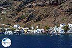 Thirasia Santorini | Cyclades Greece | Photo 238 - Photo GreeceGuide.co.uk