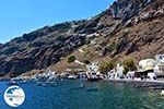 Thirasia Santorini   Cyclades Greece   Photo 243 - Photo GreeceGuide.co.uk