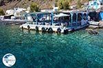 Thirasia Santorini | Cyclades Greece | Photo 245 - Photo GreeceGuide.co.uk
