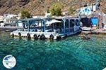 Thirasia Santorini   Cyclades Greece   Photo 246 - Photo GreeceGuide.co.uk