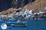 Thirasia Santorini   Cyclades Greece   Photo 247 - Photo GreeceGuide.co.uk