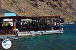 Thirasia Santorini | Cyclades Greece | Photo 255 - Photo GreeceGuide.co.uk