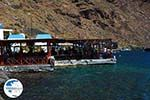 Thirasia Santorini | Cyclades Greece | Photo 256 - Photo GreeceGuide.co.uk