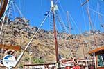 Thirasia Santorini | Cyclades Greece | Photo 282 - Photo GreeceGuide.co.uk